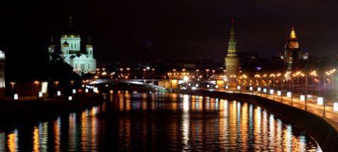 Programme: Ночная Москва FM