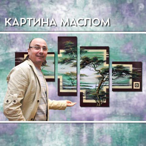 Programme: КАРТИНА МАСЛОМ