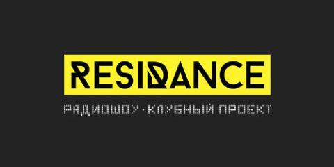 Programme: ResiDANCE