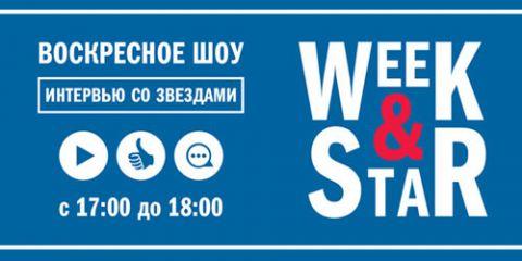Programme: Week & Star