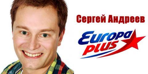 Programme: Сергей Андреев