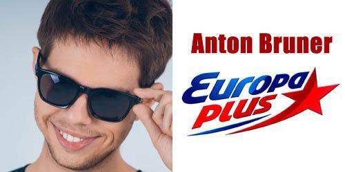 Подкаст: Anton Bruner