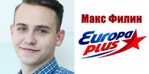 Programme: Макс Филин